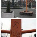 Вандали осквернили свастикою ханукію на Контрактовій площі у Києві