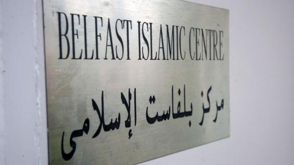 В Ірландії ісламський центр закидали свининою