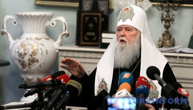 Патріарх Філарет: Європа не побудує за нас успішну Україну