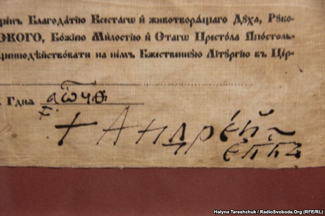 Близько півтисячі речей митрополита Андрея Шептицького віднайшов і зібрав ієромонах зі Львова