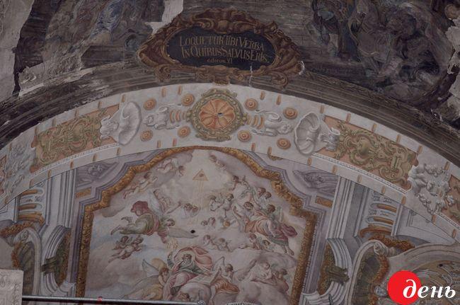 У львівському храмі врятували фрески ХVIII століття