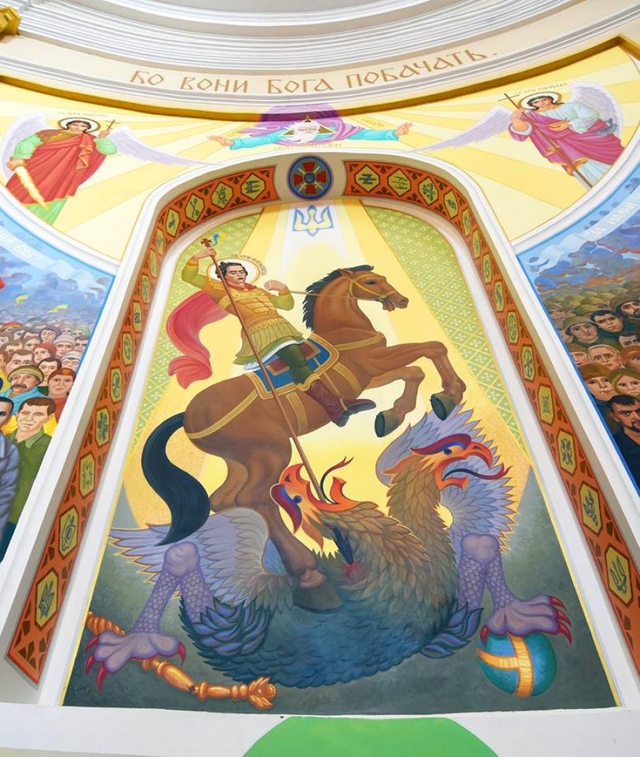 «Кіборгів», воїнів АТО та учасників Майдану зобразили на унікальній іконі