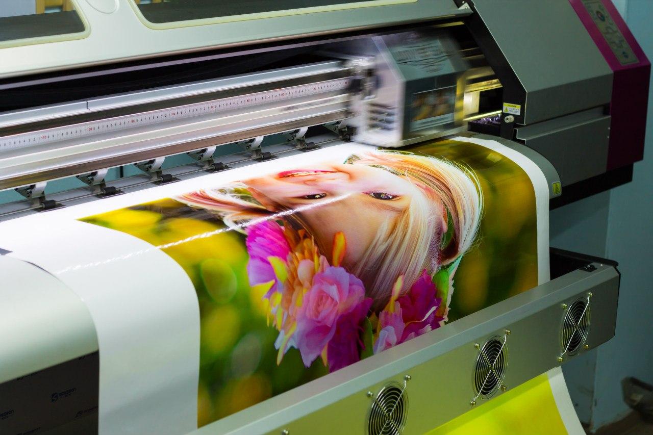 Современные услуги печати
